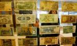 Сделать рубль полностью конвертируемым можно, но за ним должна стоять мощная экономика. Тогда спрос на нашу валюту вырастет, полагает эксперт. Фото: Reuters