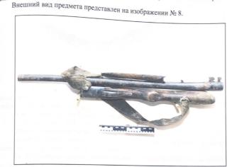Найденное ружье имело такой вид