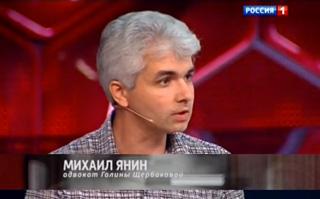 """Адвокат Михаил Янин в эфире """"Прямого Эфира"""""""